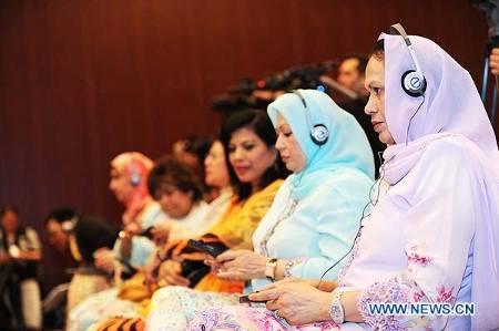 Dirigirenfemenino_cumbre_mujeres_turquia