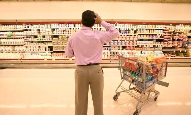 decision_de_compra